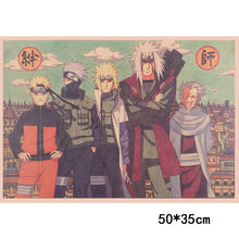 Naruto Bars Drawing Poster Wall Sticker 50X35cm