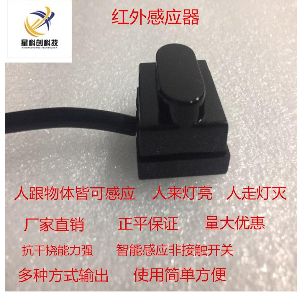 Security Distance Alarm, Pyroelectric Hu