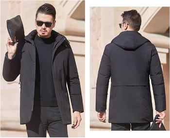 Men's jacket plus velvet padded down padded jacket - DISCOUNT ITEM  0% OFF All Category