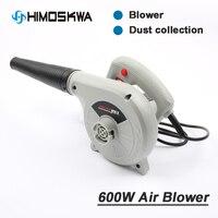 600w 220v alta eficiência ventilador de ar elétrico aspirador pó soprando coleta 2 em 1 computador coletor poeira mais limpo