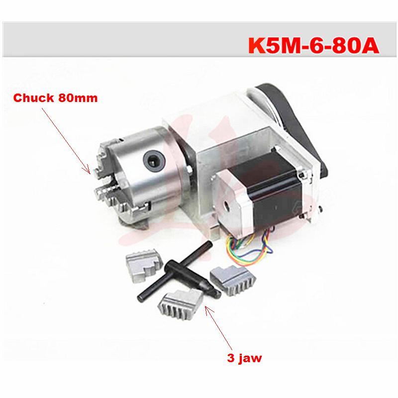 CNC Rotary axis 80mm with chuck jaw for cnc router milling machine K5M-6-80 cnc 5axis a aixs rotary axis t chuck type for cnc router cnc milling machine best quality