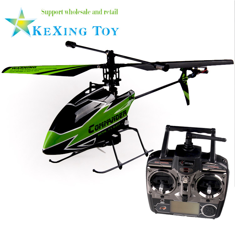 wltoys v912 helicopter with 120856 1468218414 on Wltoys V912 Rc Helicopter Spare Parts Tail Motor Set likewise MLB 695540676 Bateria De Reposico 74v 850mah P Helicoptero Wltoys V912  JM in addition Watch as well P Rm223 moreover P Rm1299uk.