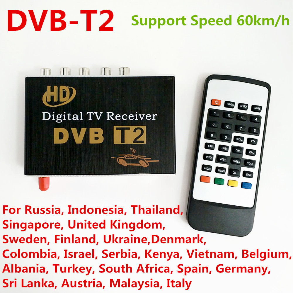 DVB-T2 H.264 MPEG-4 MPEG-2 Car Digital TV Receiver Box For Russia Thailand Ukraine Thailand Colombia Israel Support 40-60km/h h 264 mpeg 4 dvb t high speed hd sdtv receiver digital television box silver