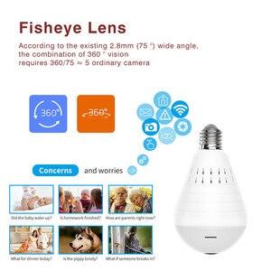 Image 5 - Home Surveillance Kamera IP Kamera 1080P LED Ligh Drahtlose Panorama Fisheye Birne Lampe WIFI Kamera 360 Grad WiFi CCTV cam
