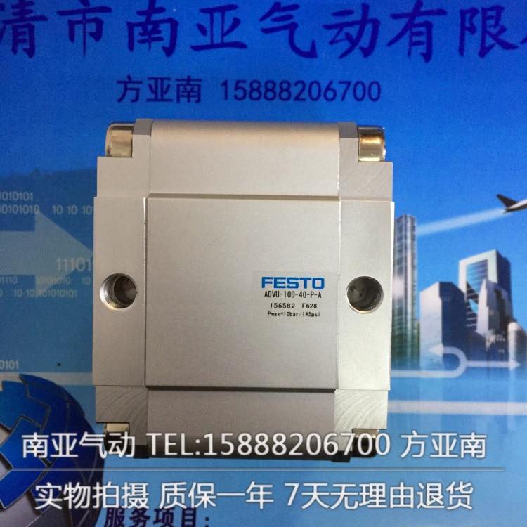ADVU-100-25-P-A ADVU-100-25-A-P-A ADVU-100-30-P-A ADVU-100-30-A-P-A FESTO cylinders ADVU series a 100