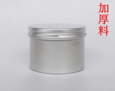2017 New 100pcs 120g 120ml Round aluminum cans Empty aluminum box Empty cosmetics container