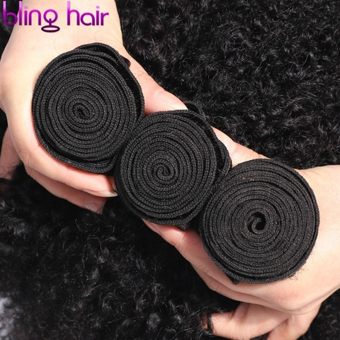 bling hair Brazilian Hair Afro Kinky Curly Bundles with Closure 100% Remy Human Hair Bundles With 4*4 Lace Closure Natural Color Lahore