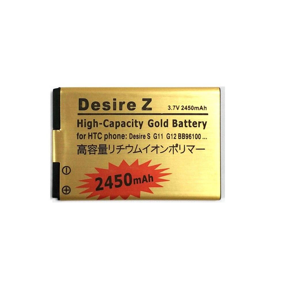 New 2450mAh G11 BG32100 PG32130 BB96100 Phone Battery For HTC Desire S / Desire Z / G12 / S510e / G11 / BB96100 Phone Battery