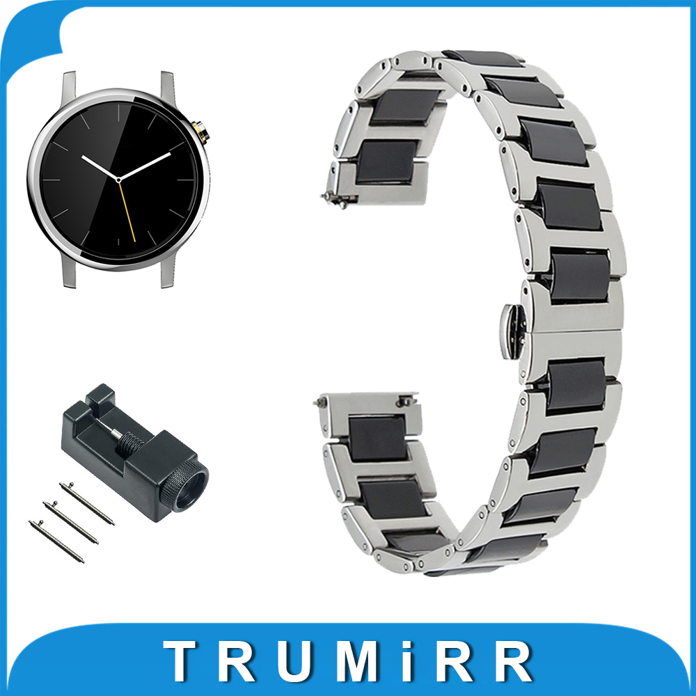20mm Ceramic + Stainless Steel Watch Band for Motorola Moto 360 2 42mm Men 2015 Quick Release Strap Wrist Belt Bracelet + Tool 20mm watchband stainless steel smart watch band strap bracelet for motorola moto 360 2 2nd gen 2015 42mm smartwatch black silver