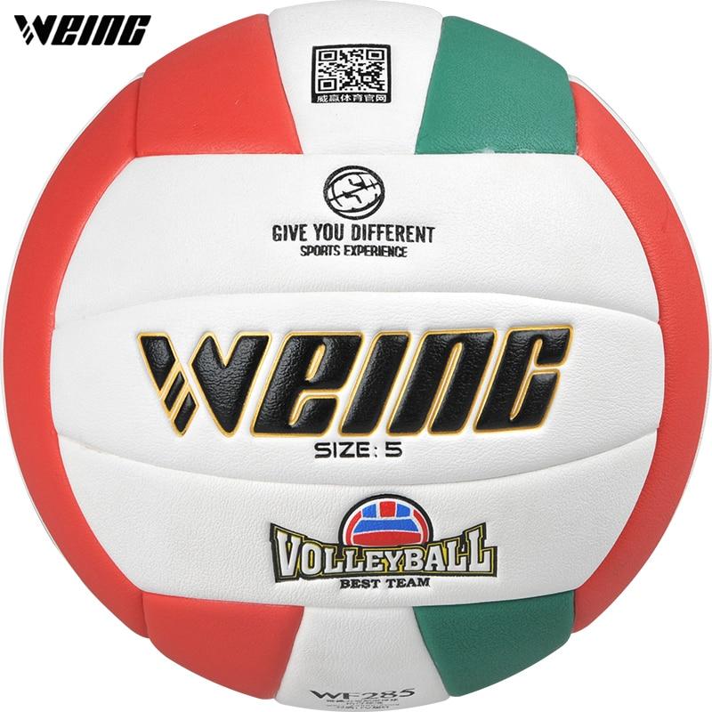 WEING Import Super - Fiber Volleyball Competition Volleyball Beach Volleyball Competitive Volleyball