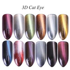 Image 2 - 12 rejillas de purpurina 3D para uñas, juegos de polvos de ojo de gato, pigmento magnético mágico para decoración de uñas, imán cromado para polvo TR813