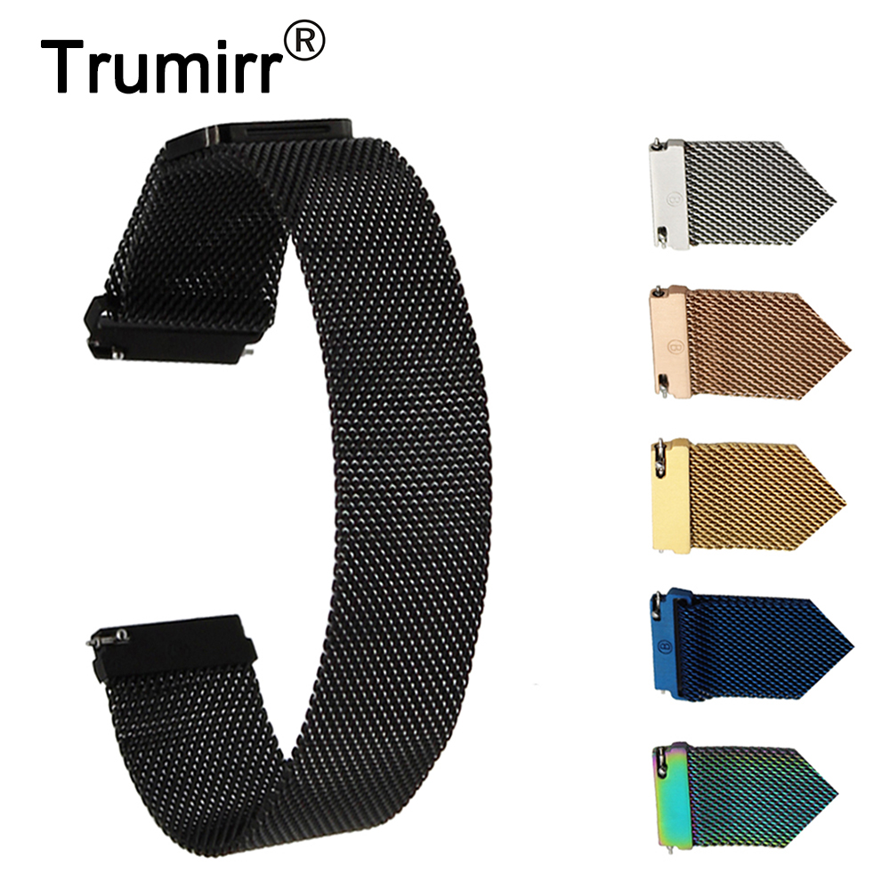 <font><b>20mm</b></font> Milanese Loop <font><b>Watchband</b></font> for Samsung Galaxy Watch 42mm/Active/Active 2 40mm 44mm /Gear Sport/S2 Classic <font><b>Magnetic</b></font> Band Strap image