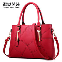 PU Leather Shoulder Bag Sweet Graceful Women Messenger Bag Advanced Ladies Girl Casual Handbag Crossbody Tote