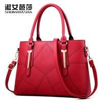 PU Leather Shoulder Bag Sweet Graceful Women Messenger Bag Advanced Ladies Girl Casual Handbag Crossbody Tote