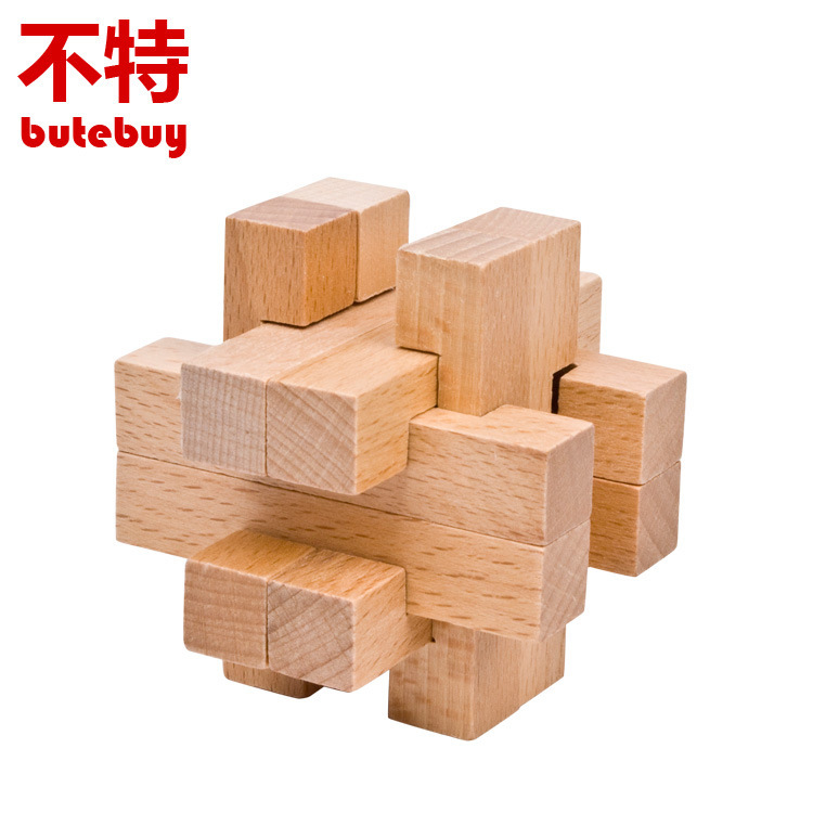 Treasure box Unlocking ring Wooden Puzzle IQ Mind Brain Teaser Puzzles Game for Adults Children Kids Gift board games toy metal puzzle iq mind brain game teaser square educational toy gift for children adult kid game toy