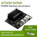 Комплект разработчика NVIDIA Jetson Nano, совместимый с платформой NVIDIA AI для обучения и разработки программного обеспечения AI
