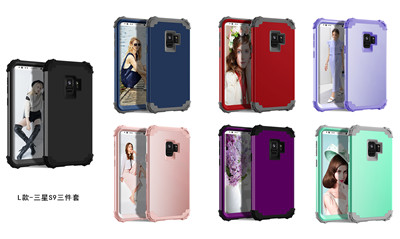 Heavy Duty Hybrid Case For Samsung Galaxy S9 S9Plus Shockproof Armor Rugged Case Cover Hard PC + Soft Rubber Silicone Phone Case (4)