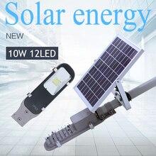 10 W Impermeable Luz Solar Powered LED Camino Y Alumbrado público de Alta Integración de la Energía Solar Fuente Solar de La Lámpara de Iluminación Al Aire Libre