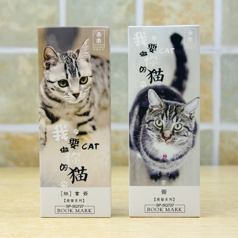 Be Your Cat Series Letter Bookmark Paper Cartoon Animals Bookmark Promotional Gift Stationery Film Bookmark