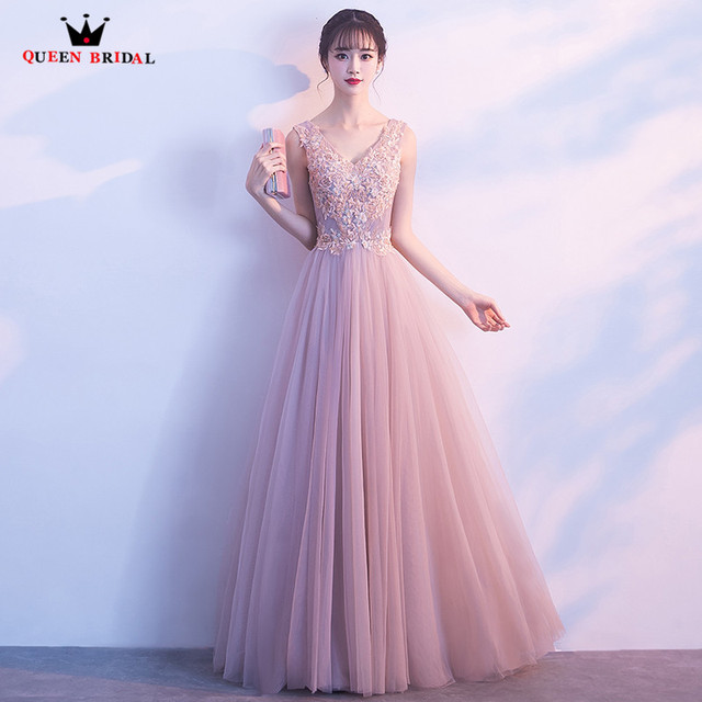QUEEN BRIDAL Evening Dresses 2018 New A line Nude Lace Beading Tulle ...