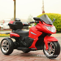 Children Motor driven Motorcycle Tricycle Tuba Can Charge Men And Baby A Storage Battery Car Child Toys Vehicle Sit People