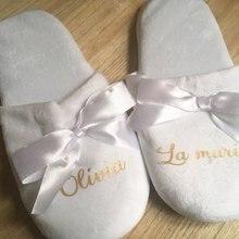 Персонализированные любые текстовые свадебные тапочки с кружевом; тапочки для невесты; подарки для подружки невесты; обувь с принтом на заказ; вечерние туфли для девичника