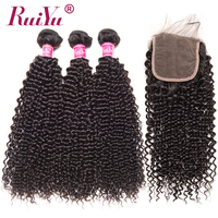 RUIYU Hair Afro Kinky Curly Weave Human Hair 3 Bundles With Closure Brazilian Hair Weave Bundles