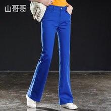 Женские синие джинсы с высокой талией расклешенные для женщин