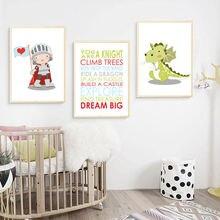 Детская художественная стена с цитатой рыцарь плакаты и дракон