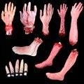 Реквизит для Хэллоуина, искусственная нога, нога, мозга, сердца
