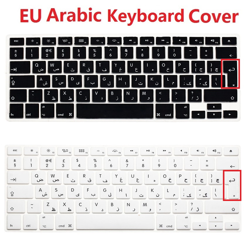 A1369//A1466 2015 or Older Version //MacBook Pro with Retina Display//CD-ROM 13 15 Black ProElife Arabic Keyboard Cover Ultra Thin Silicone Keyboard Skin Protector for MacBook Air 13