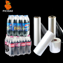 PE Pof PVC Heat Shrinkable Film Folding Cylinder Bag Beer Mineral Water Drink cup Glass Packaging Urea Cola Tray Cans Drug Brick