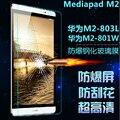"9 H премиум взрывонепроницаемый закаленное стекло протектор - анти-царапины фильма для MediaPad медиа-площадку M2 M2-801W M2-803L 8 "" планшет"