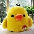 Бесплатная доставка Rilakkuma Kiiroitori чик плюшевые игрушки кукла, Подарок на день рождения, 15 см желтый, Хлопчатобумажная ткань