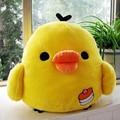 Envío gratis Rilakkuma Kiiroitori pollo de juguete de felpa muñeca, regalo de cumpleaños, 15 cm amarillo, tela de algodón