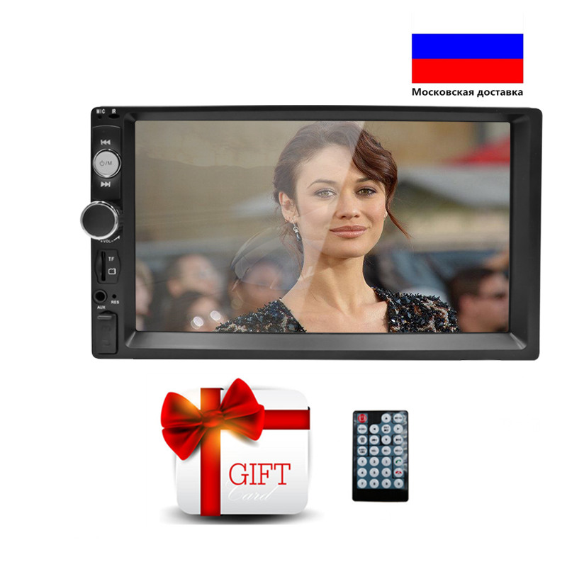 Car Radio 2 Din Bluetooth Stereo Multimedia Player Autoradio MP3 MP5 Touch Screen Auto Radio Support Rear View Camera