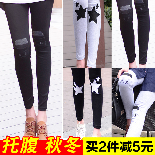 Maternity belly pants legging thin maternity pants slim pencil pants smiley PREGNANT