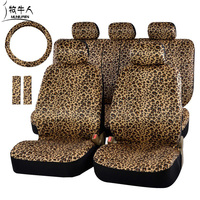 MUNIUREN Luxury Leopard Print Car Seat Cover Universal Fit Seat Belt Pads Universal Steering Wheel Cover Car Seat Protector