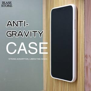 Ikase store Anti Gravity Phone