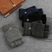 2018 zimowe rękawice męskie nowe klapki dzianiny ciepły w paski rękawiczki przycisk pół palca odsłonięte rękawiczki dodatkowo pogrubiony męski Mitten tanie tanio Hiferny Moda B3096 Nadgarstek Akrylowe Dla dorosłych 17cm*10cm