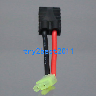ID Charger Adapter: Traxxas Female to Tamiya Mini Male LiPo TRX TRA2970 TRA2972