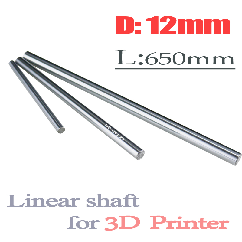 2pcs/lot 12mm -L 650mm Chrome Precision Hardened Rod Shaft Linear Round Bar 12mm*650mm