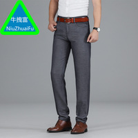 NiuZhuaiFu High-grade Business Casual Elastic force leasantly cool Ventilation summer Men's loose and comfortable trousers pants Casual Pants