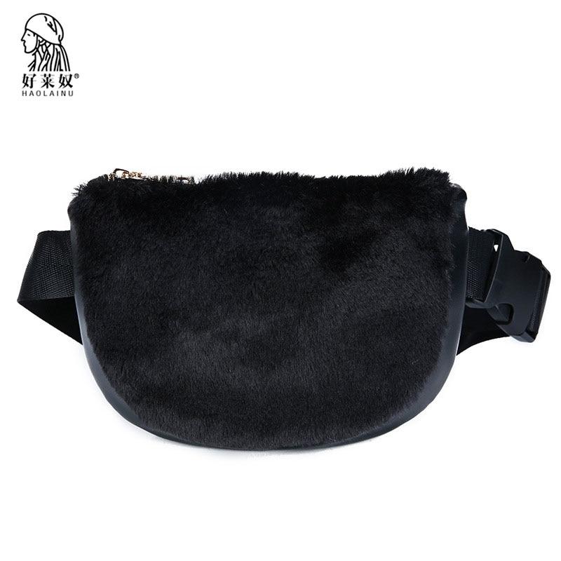 7aaf311a660e Faux Fur Fanny Pack for Women Fashionable Winter Plush Female Waist Bag  Casual Chest Crossbody Bags