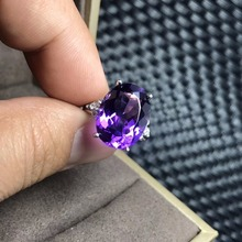 Natural amethyst ring, 7 carat gems, simple and exquisite, 925 sterling silver, craftsmanship and practical