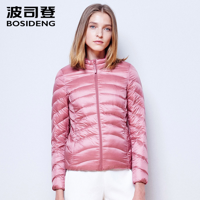 BOSIDENG women down jacket early winter down coat lady autumn spring coat ultra light high quality stand collar B1501022