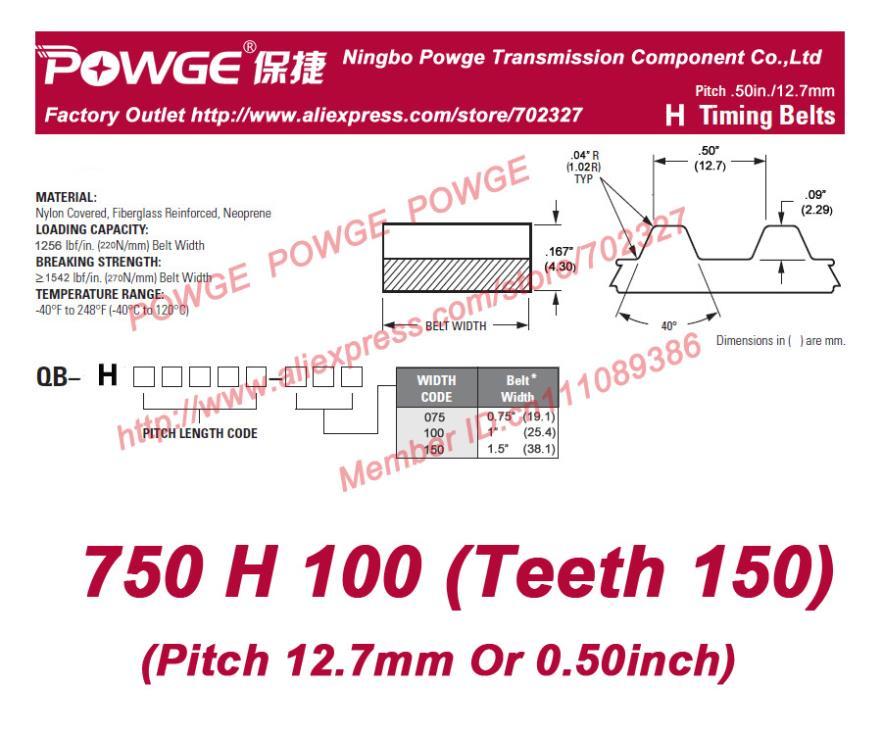 ФОТО 2pcs H Timing belt 750 H 100 Teeth 150 Width 25.4mm=1