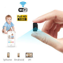 WiFi IP Mini Camera P2P Wireless Micro webcam HD 1080P pen Portable Camcorder Video Recorder Support Remote View Hidden TF card(China)