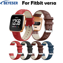 New Arrival Band For Fitbit Versa Wristband Wrist Strap Watch Band Strap Leather Watchband For Fitbit Versa Replacement Band недорого