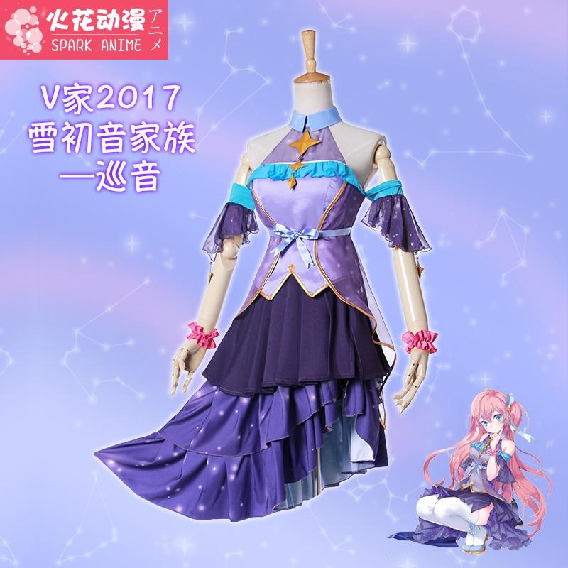 2017 Snow Miku Prince of Star And Snow Uniforms Blue Cosplay Costume Free Ship